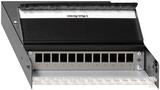 Rutenbeck  CP-UMA-12Ap Kabelverzweiger sw Wandmontage 236x303x56mm